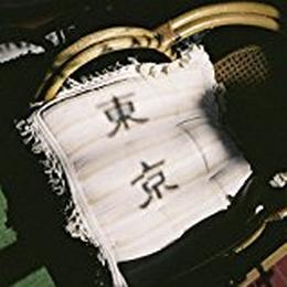 Various Artists - Midnight In Tokyo [VINYL]